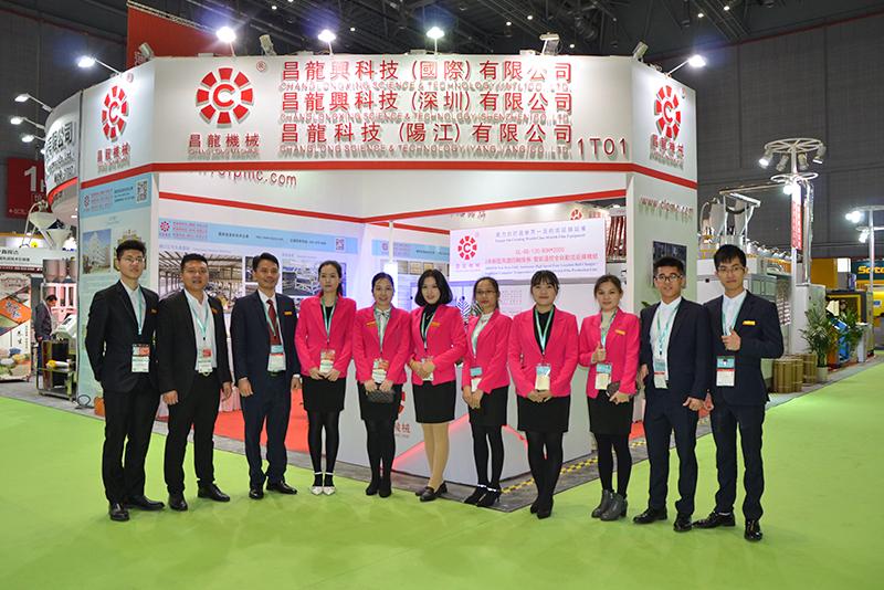 2018.4.24-27上海展会