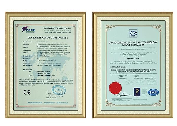 CE认证,ISO认证