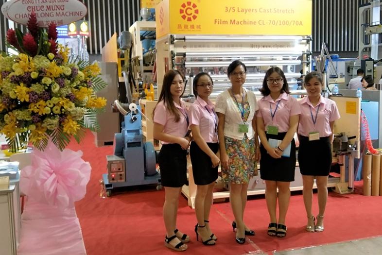 2017年9月越南展会