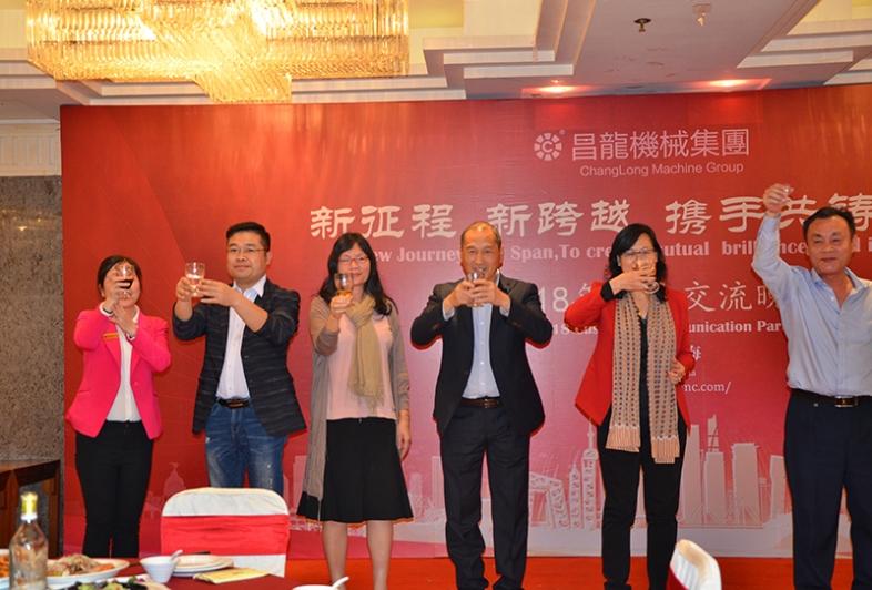2018年上海客户答谢晚会