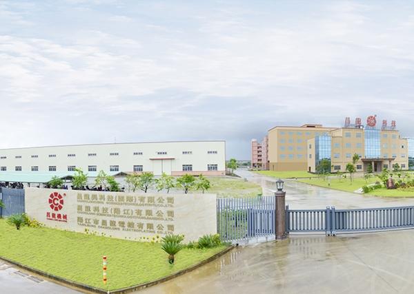 阳江工业园