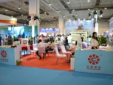 热烈祝贺昌龙机械2017年青岛塑料产业博览会取得圆满成功