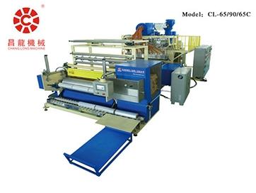 昌龙机械诚邀您参加泰国第二十六届国际橡塑机械展