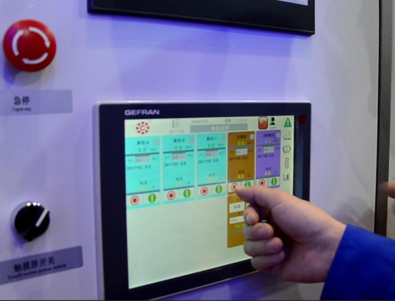 引领流延膜行业创新科技——揭秘昌龙流延膜设备GEFRAN智能温控系统