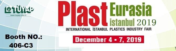 昌龙机械集团诚邀您参加 2019年土耳其国际塑料工业展