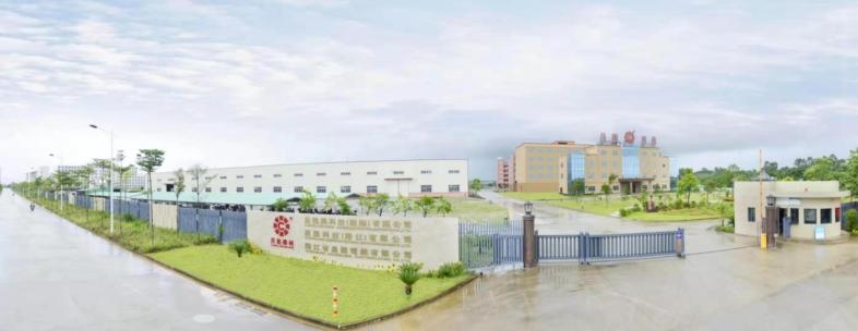 昌龙机械集团诚邀您参加2020 年第十一届印度(孟买)国际橡塑展览会