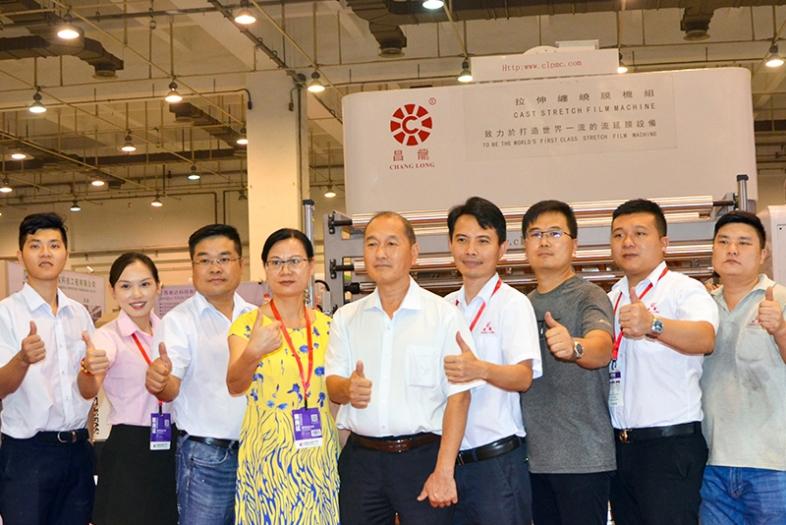 2018.8.2-8.4 Qingdao Exhibition