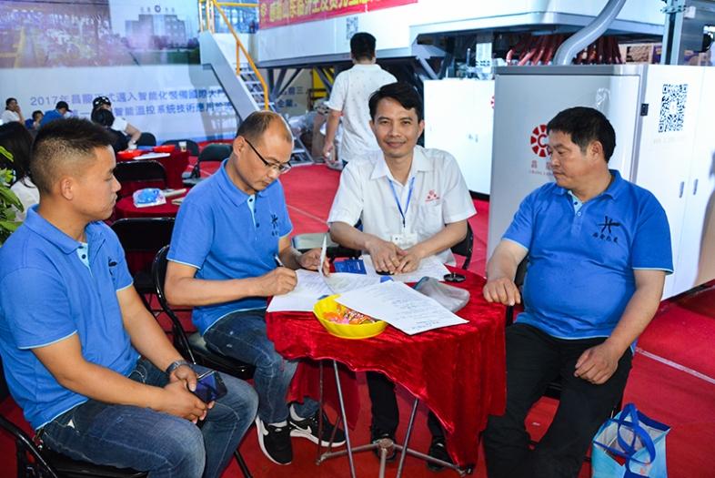 2018.5.28-30 Shandong Linyi Exhibition