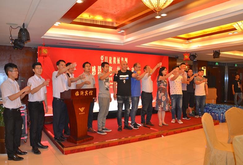 2018 Shandong Linyi Customer Appreciation Dinner
