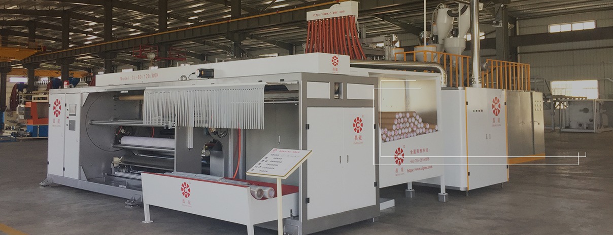 Fully automatic four-axis roll change: