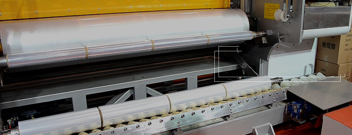Automatic paper tube unloading device: